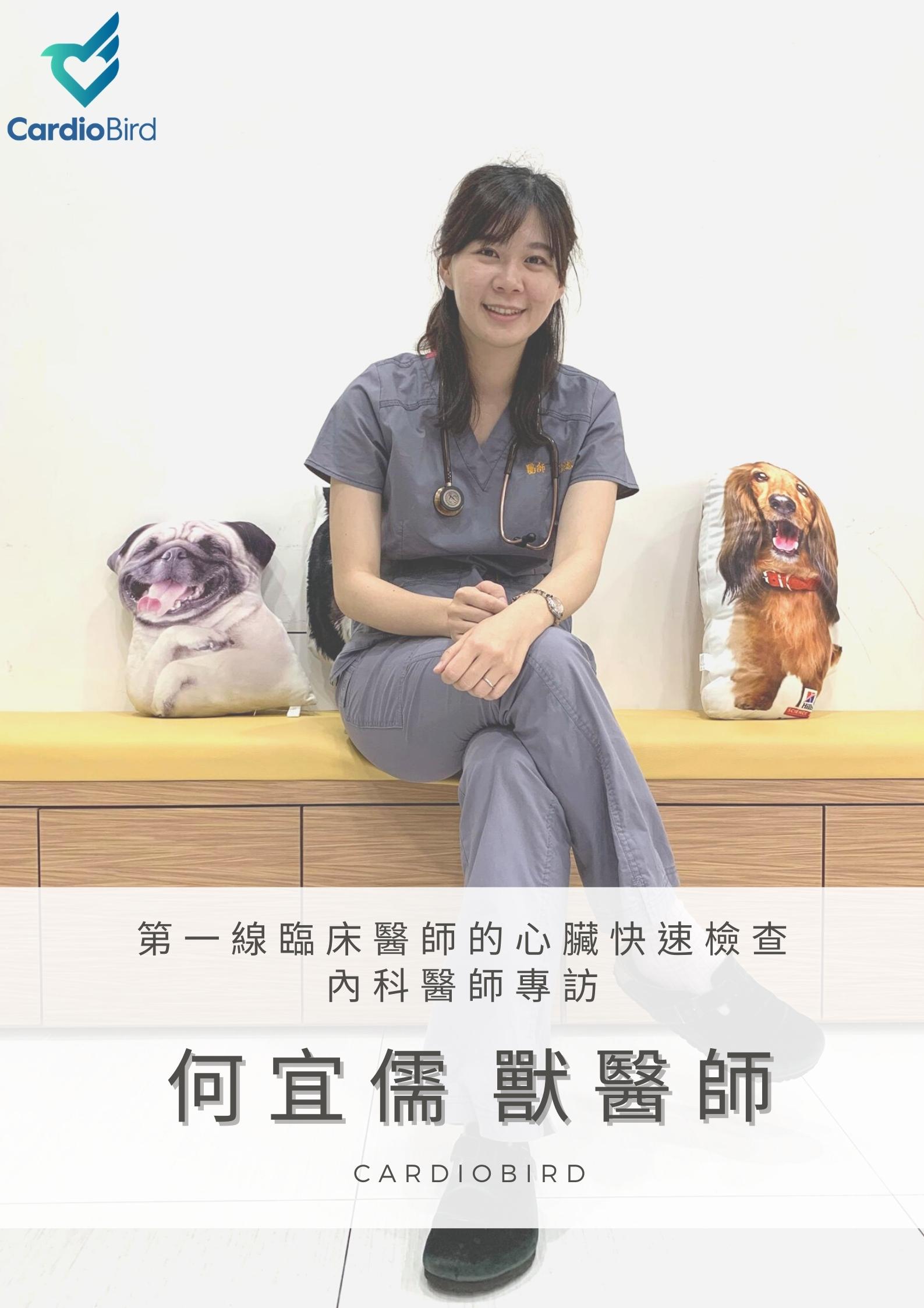Dr. I-Ju Ho